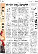 中国法治何以强起来